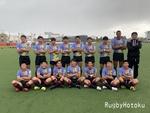 第8回全国高校7人制ラグビーフットボール大会